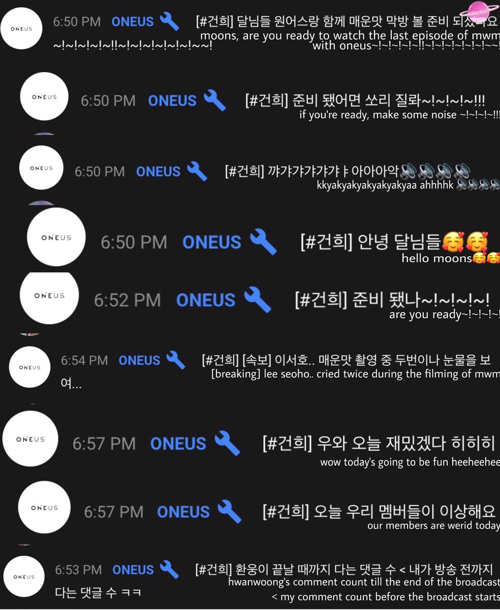 [trans] some of oneus show me the mwm premiere chatting compilation (incomplete): #keonhee #hwanwoong #xion   #oneus #원어스 @official_ONEUS