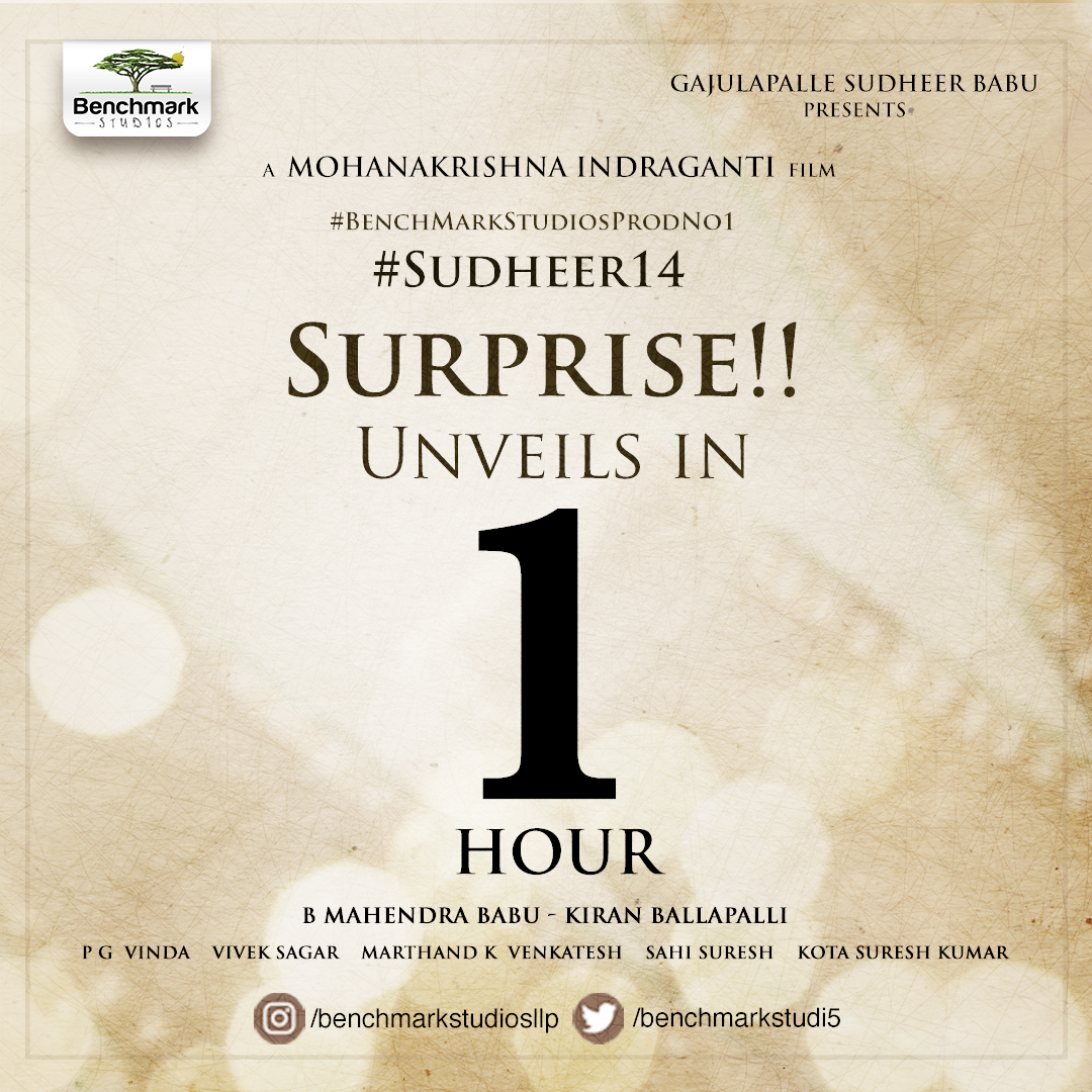 #Sudheer14 Surprise Unveils in one hour  #Sudheer14 #BenchMarkStudiosProdNo1 #MohanaKrishnaIndraganti @isudheerbabu @iamkrithishetty @kiranballapalli @mahendra7997   @sudheercotton @pgvinda #VivekSagar   #MarthandKVenkatesh  @sahisuresh