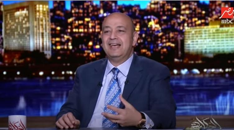 بوابة الوفد عمرو أديب يشكر السيسي على سؤاله ورعايته بعد الحادث الذي تعرض له