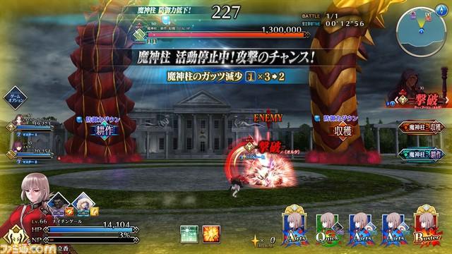 test ツイッターメディア - 『Fate/Grand Order Arcade』で近日に開幕する第六特異点はエルサレムなのか?  アプリとは異なるシナリオを辿ってきた『FGOアーケード』の軌跡をいま振り返る。  #FGO #FGOAC  https://t.co/JRJhFVCEL3 https://t.co/VKxJmlDU6e