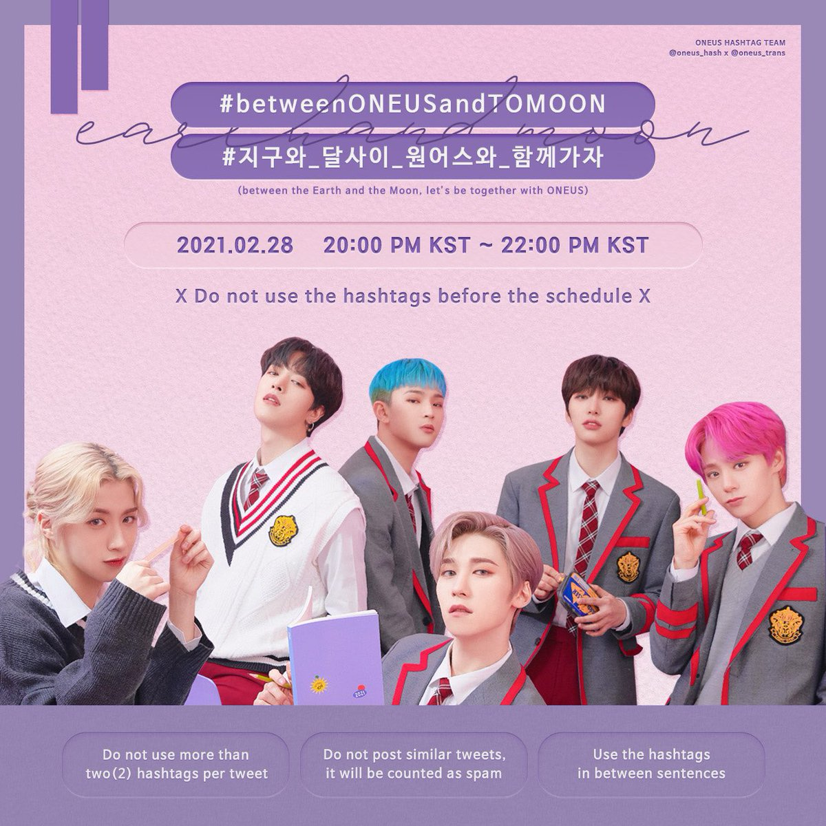 🌎❤️🌙 Trending Party for #ONEUS' First Online Fanmeeting <Between the Earth and the Moon>   📆2021.02.28 08:00 - 10:00 PM KST #/BetweenONEUSandTOMOON #/지구와_달사이_원어스와_함께가자  ❌❌ DO NOT USE THE HASHTAG BEFORE THE SCHEDULE INCLUDING DURING THE CONCERT❌❌  @Oneus_hash