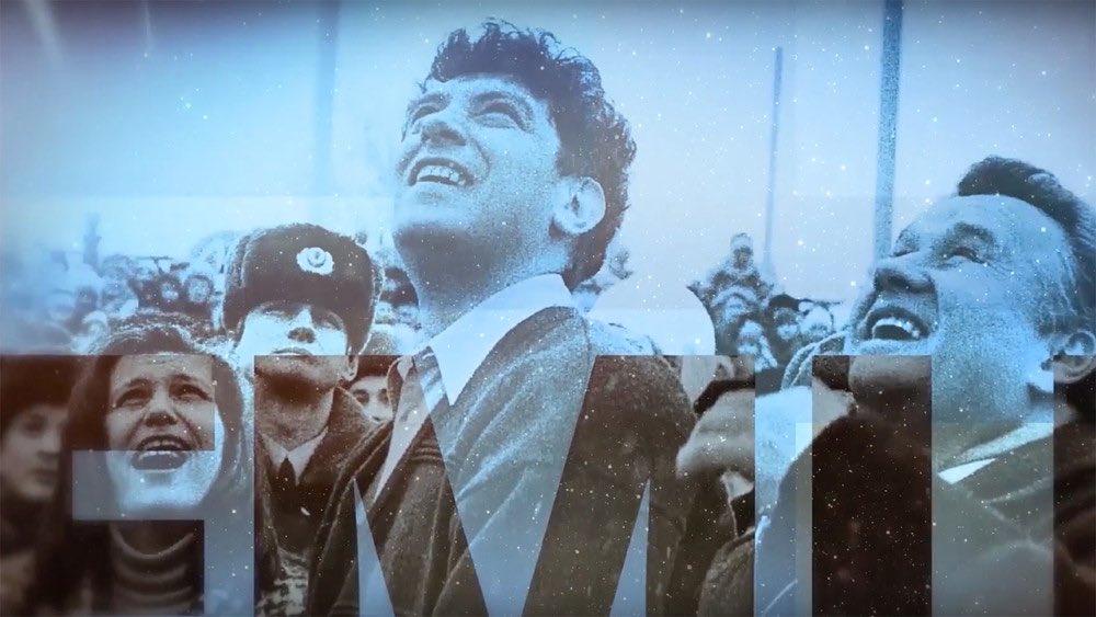 «НЕМЦОВ» — фильм-портрет. О Борисе Немцове — таком, каким он был на самом деле, без официозного вранья и пропагандистских штампов.   Посмотрите.