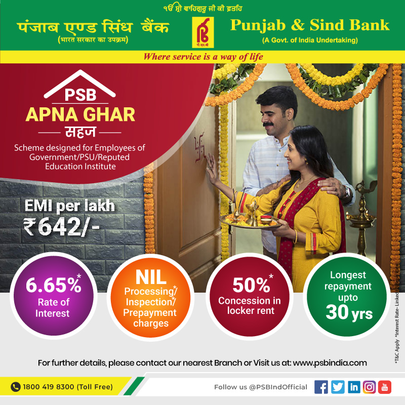 """Own your dream home with """"PSB Apna Ghar – सहज"""" packed with attractive features such as concessions in ROI, Nil Processing Charges and other added benefits. Apply Now!  #PSB #PSBApnaGharसहज #HomeLoan #PunjabAndSindBank"""