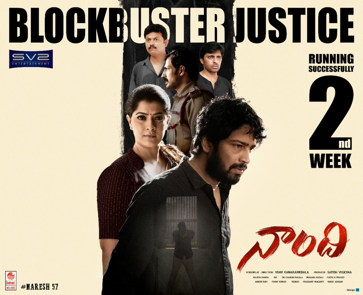 The honest fight #Naandhi Successfully Entered Into Second Week, Strong and steady in theatres. ✌️  Book Your Tickets Now to Witness the #BlockbusterJustice ⚖️  @allarinaresh @vijaykkrishna @SatishVegesna @varusarath5 @SricharanPakala @ChotaKPrasad @SV2Ent