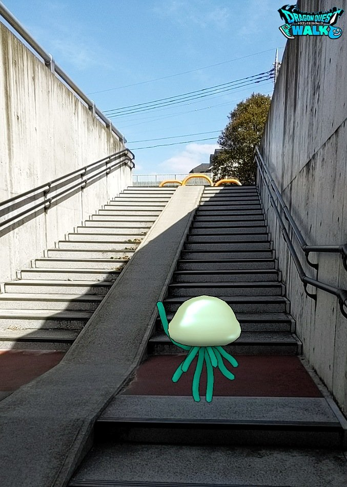 test ツイッターメディア - 天気の良いお休みの午前中は定例のご近所散策! 田んぼに団地にトンネルにお社(=^・・^=) いつもの風景!  #ドラクエウォーク  #しびれくらげ君の冒険 #お散歩ウォーク https://t.co/mzRYnFXFay