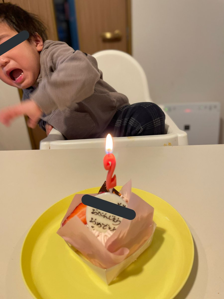 次男くんのお誕生日に起きた事件とは?!ローソクにビビりまくりで大変なことに