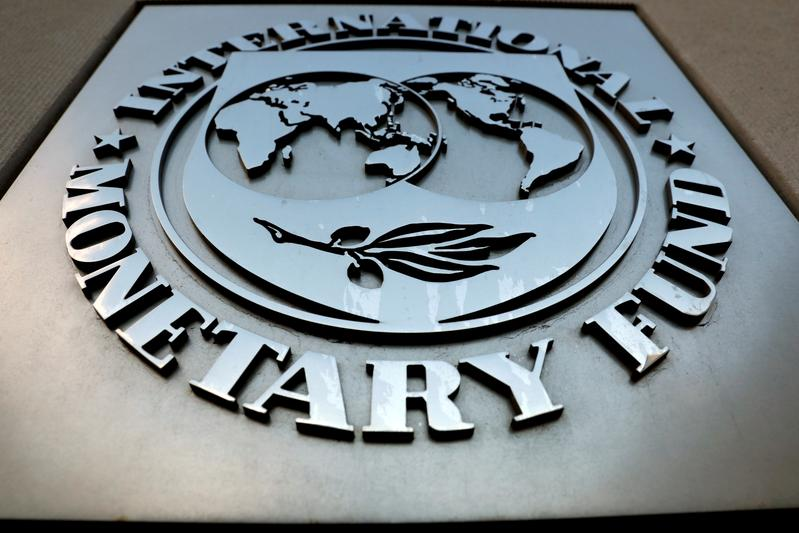 IMF to propose ways to improve transparency of trade in SDR currency reserve https://t.co/kGwvDhCf7f https://t.co/XWMcTotjRs