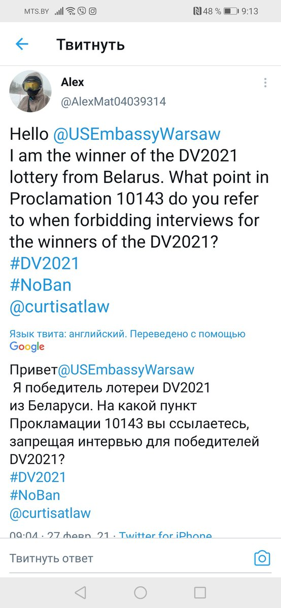@gsiskind Hello! What do you think of proclamation 10143?   The Embassy in Warsaw referring to this proclamation refuses to conduct interviews with the winners of the DV2021    #DV2021  #noban