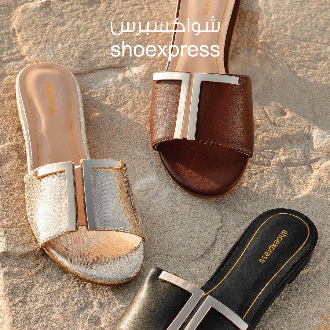 Mega Offer now ON! Get Ladies' Footwear from AED15 and Handbags from AED29 at Shoexpress! Visit Now! T&C  العروض الكبرى في شواكسبرس!أحذية نسائية تبدأ من 15د T&C  @shoexpressme #Footwear #Handbags #MegaOffer #DalmaMall #InAbuDhabi https://t.co/IL3Y86WavP