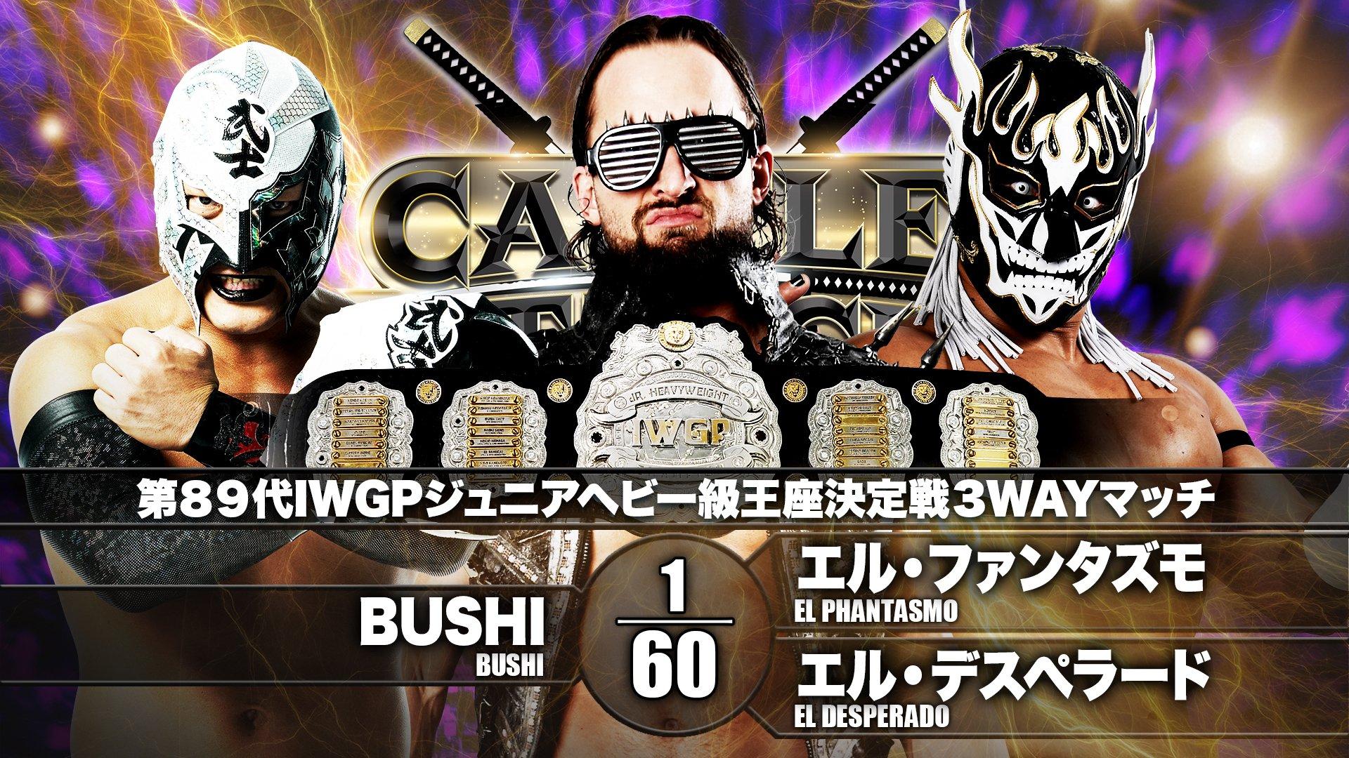 NJPW Castle Attack Night Two