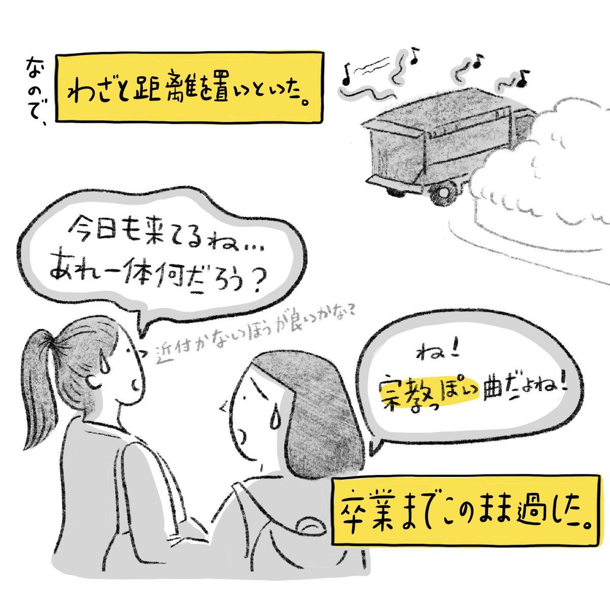 Kyo Kaiさんの投稿画像