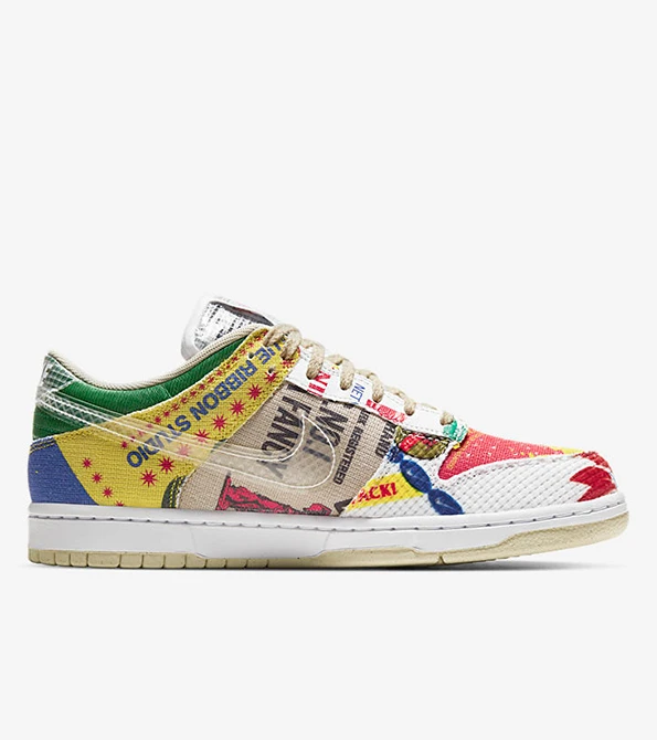Hanon online raffle live for the Nike Dunk Low SP