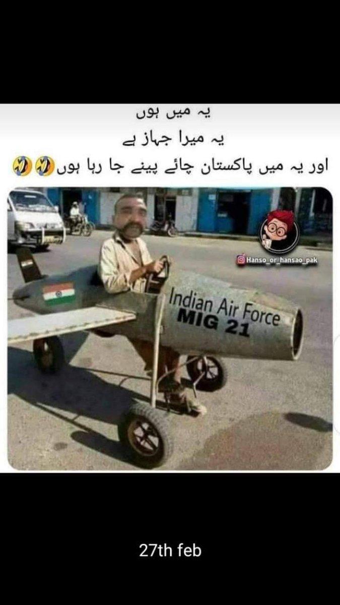 LONG LIVE PAKISTAN LONG LIVE PAK ARMY  #surpised_day #BalakotAirStrike #Abhinandan #Mig_21 #HappySurpriseDayIndia  #2YearsOfFantasticTea  #BJPseSabPareshan  #channel4cricket  #IPL2021Auction  #INDvEND