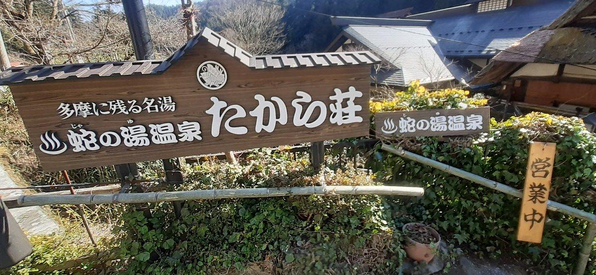 yanakahachisuke photo