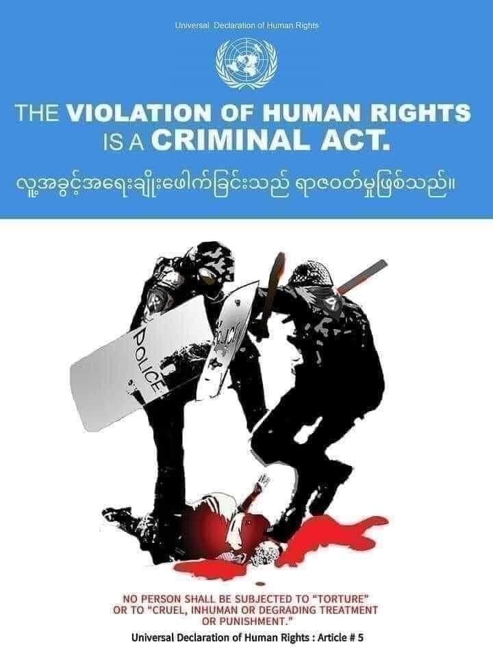 How Many Dead Bodies UN Need To Take Action? #UnitedNations  #WhatsHappeningInMyanmar #Feb27Coup #MilkTeaAlliance