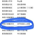 Image for the Tweet beginning: 先日、私のヘアドネ送らせていただいた 団体のHPにUPされてました❣️ 前回は大阪の団体へ送りましたが、 今回は私の地元宮城の団体へ💕  #NPO法人HERO #仙台市泉区 #ヘアドネ #OFR48