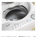 覚えておきたい豆知識!ティッシュまみれの惨劇に見舞われた洗濯物はこうすべき!