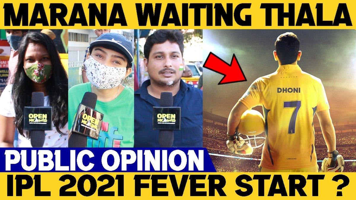 IPL 2021 Fever Start Chennai Fans Epic Opinion   Chennai Super Kings   D...  #MSDhoni • @MSDhoni  • #WhistlePodu #MaranawaitingThala #ValimaiUpdate #ValimaiFLFeastSoon #IPL2021Auction