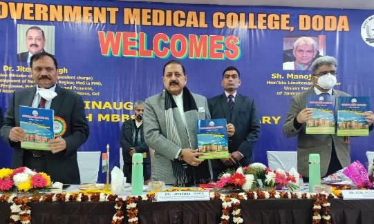 Dr. Jitendra Singh inaugurates first academic session of MBBS at GMC, Doda