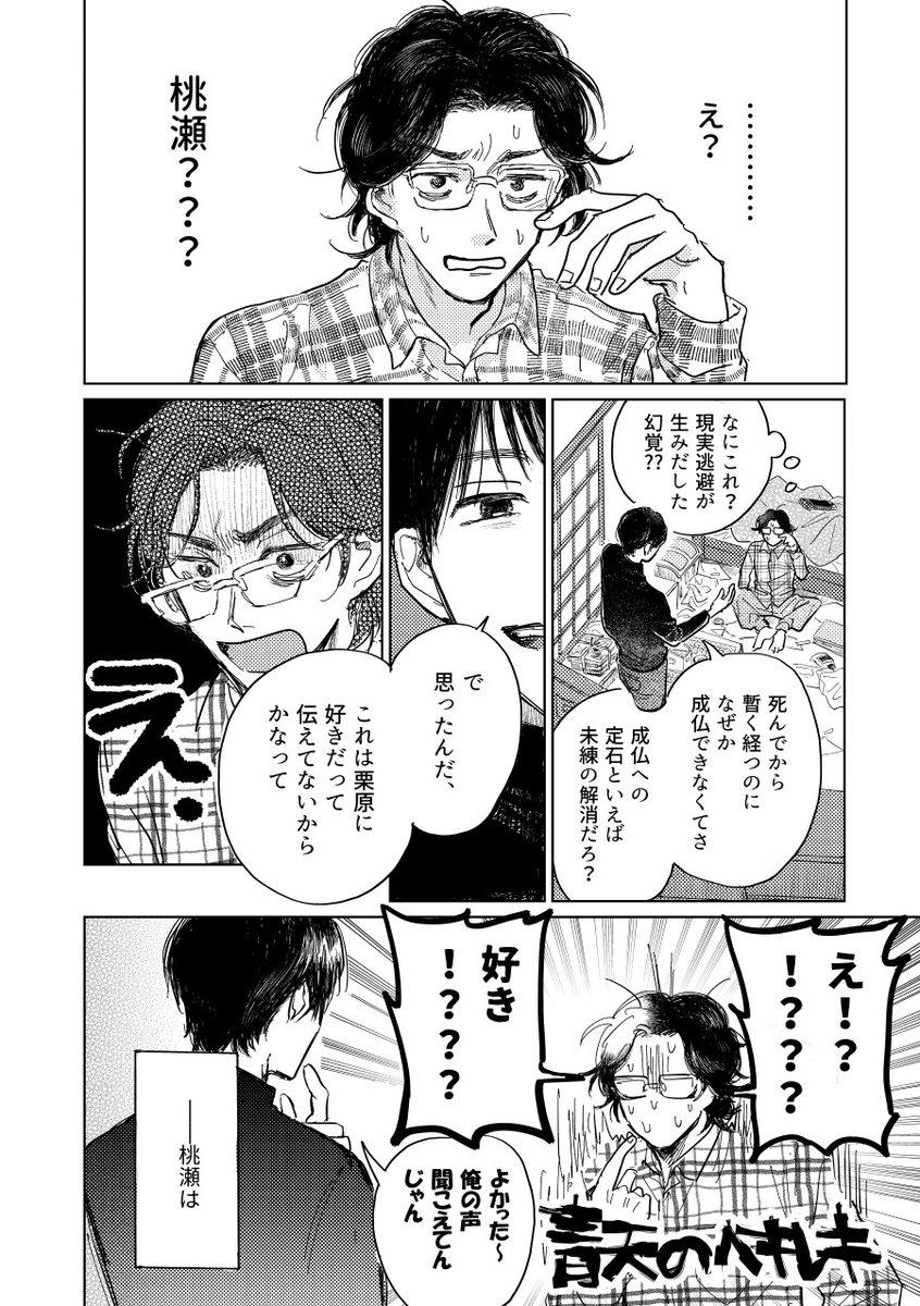 かもがわ圭さんの投稿画像