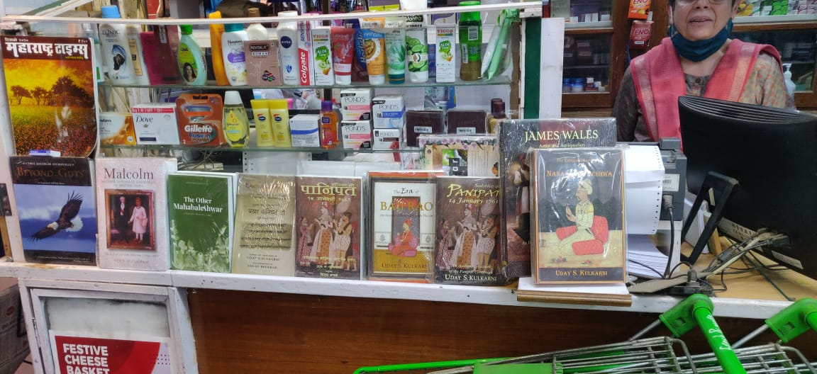 If you visit #Mahabaleshwar and visit Imperial Stores, right next to the cash counter, there are some good book titles displayed that one can buy!