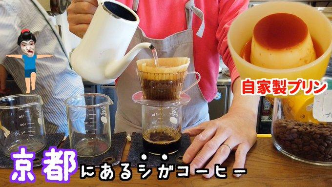 kotatsu_haaaanの画像