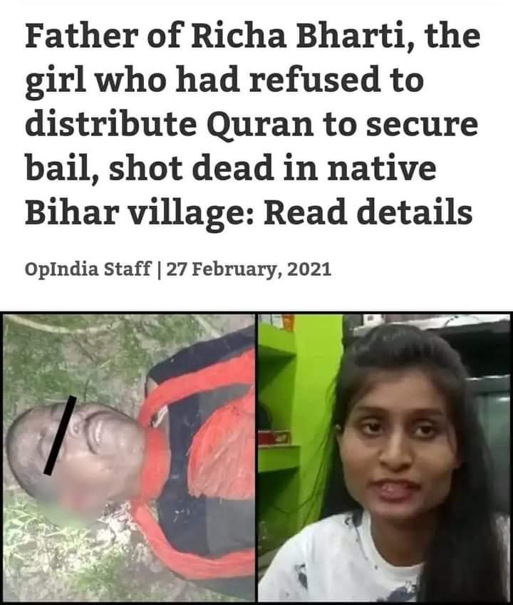 ऋचा भारती,जिसे जमानत के लिए कुरान बांटने की सजा दी गई थी लेकिन ऋचा और लड़की के पिता ने कुरान बांटने से इनकार कर दिया था,एक वर्ष पहले ऋचा भारती के वकील को मार दिया गया था.आज ऋचा के पिता की गोली मारकर हत्या कर दी गई, एक बहादुर लड़की के परिवार को हमने अकेला छोड़ दिया नतीजा सामने हैं https://t.co/qDG0N04w8M