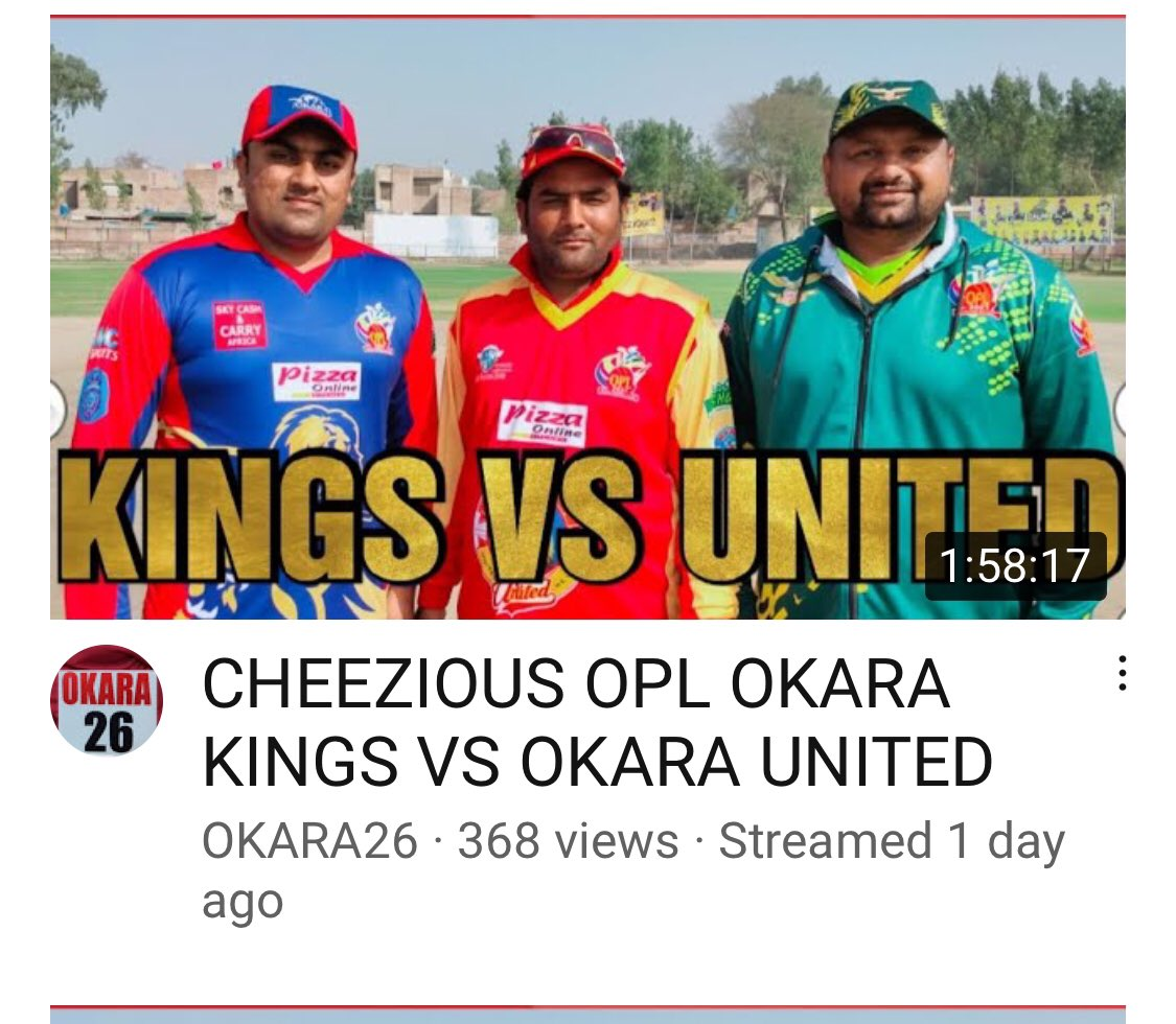 Okara people are cricket mad, like most other places in 🇵🇰! As AC Okara, used to play regularly. Even Tape-ball cricket matches under floodlights used to draw over 5,000 spectators! Really loved my time there & am still friends with many local cricketers! Thanks for posting this!