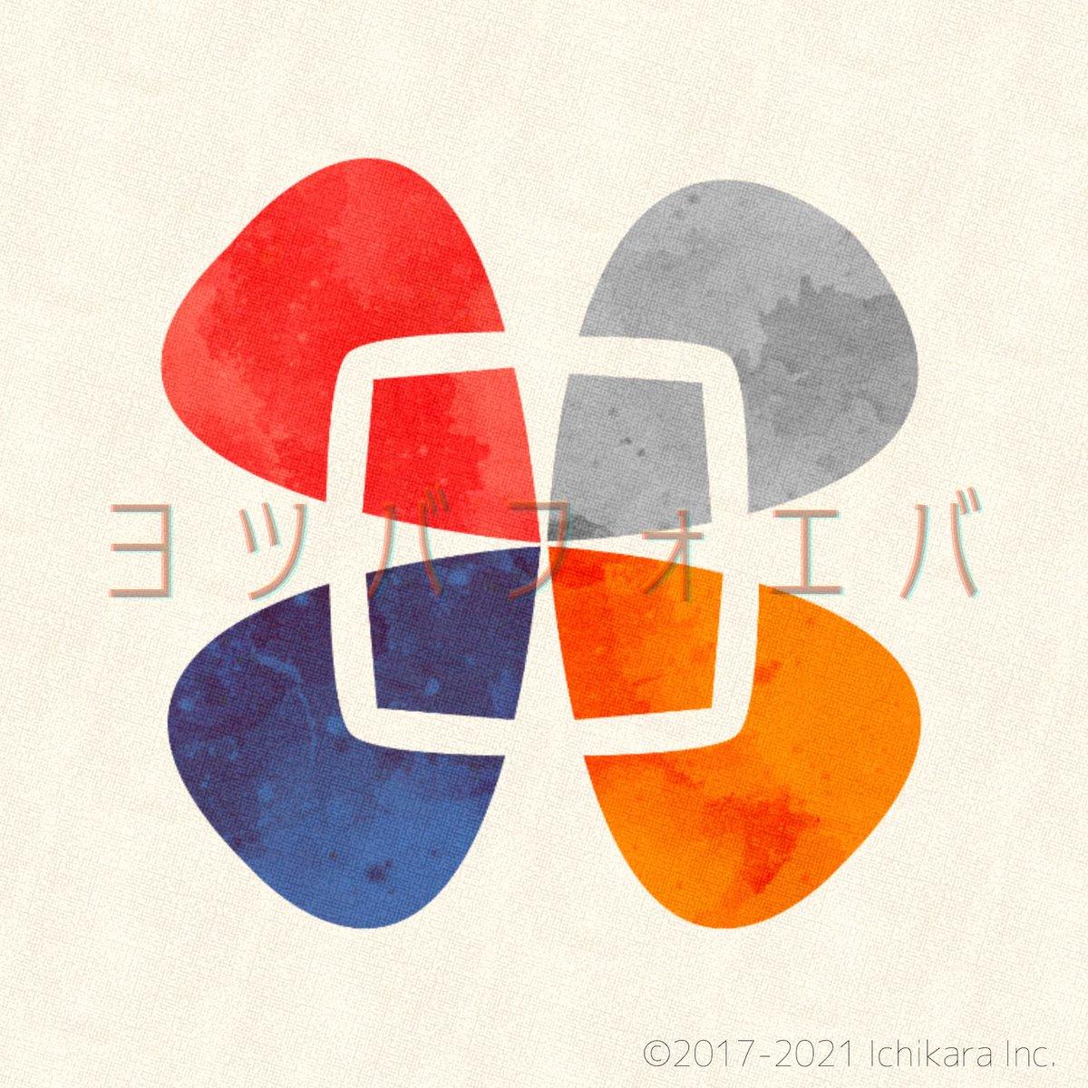 @nijisanji_app's photo on ヨツバフォエバ