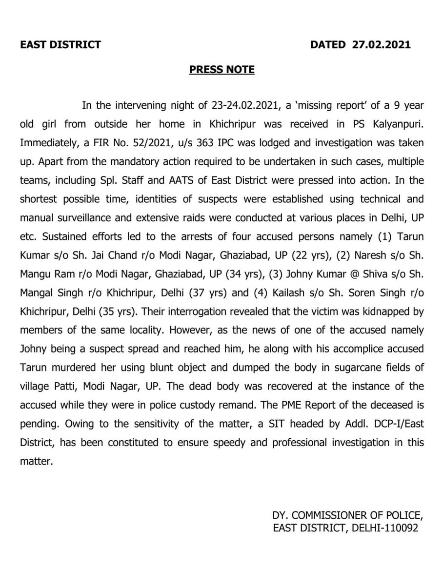 While we disagree with the tweet of Sh. Arvind Kejriwal, here is a brief press note on the unfortunate incident of Khichdipur. We reaffirm our commitment to professional investigation and extending the best support to the aggrieved family.@DelhiPolice https://t.co/ZFyuSKuFoY