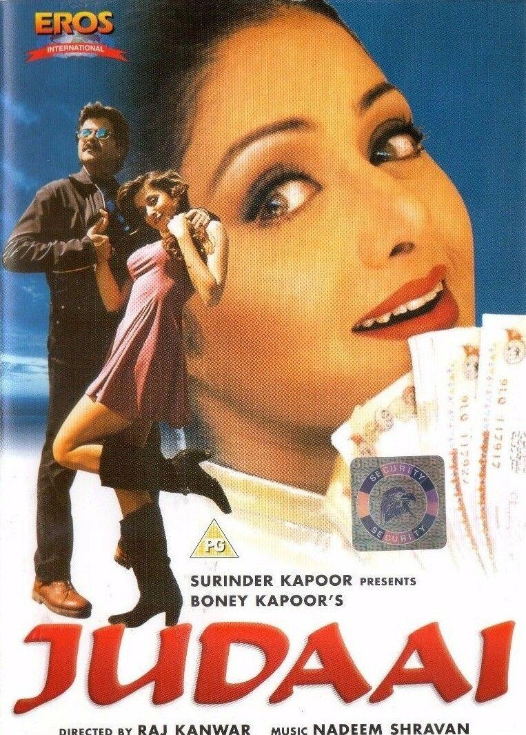 #24YearsOfJudaai (Feb 28)  Drama by #RajKanwar featuring #Sridevi #AnilKapoor #UrmilaMatondkar #FaridaJalal #PareshRawal #KaderKhan #JohnnyLever & #PoonamDhillon  @AnilKapoor @SirPareshRawal @poonamdhillon @BoneyKapoor