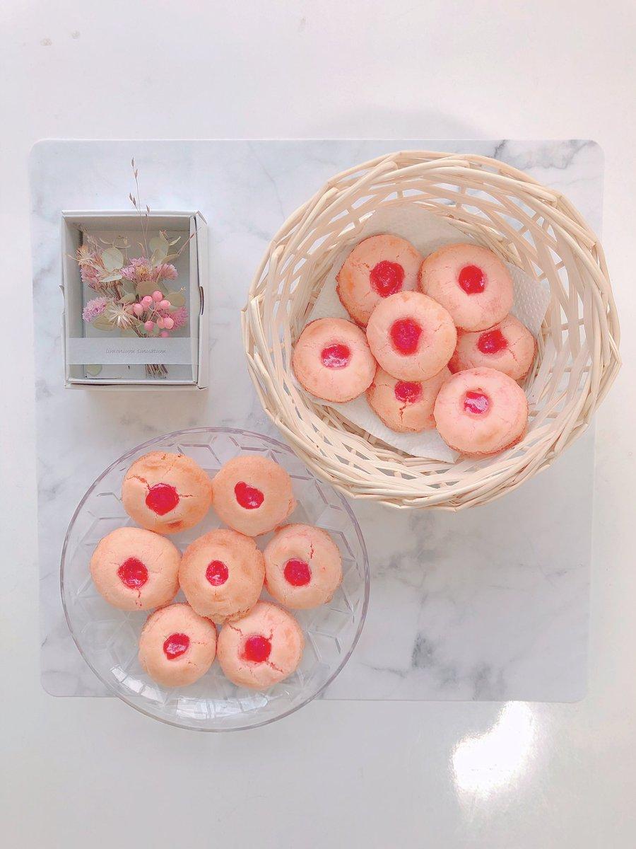 🌸桜色クッキーを焼きました🌸 #サクラクッキー #pink #お菓子作り好きな人と繋がりたい #手作りお菓子 #Twitter料理部  #春スイーツ #お家カフェ #1ミリでもいいと思ったら良いね #良いね返し #食べるの大好き #淡色女子 #韓国コスメ #韓国カフェ