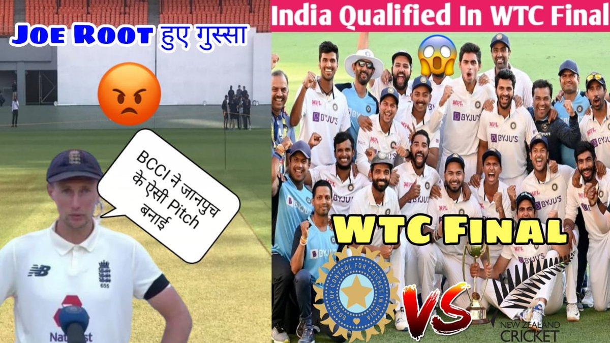 Kya BCCI Ne Jaan Poochh Ke Aise Pitch Banai? | Who Will Qualify For WTC?  #JoeRoot #MoteraCricketStadium #MoteraStadium #NarendraModiStadium #Pitch #pitchreport #ViratKohli #WTC #IndiavsEngland #Indian #Cricket #TeamIndia #IndianCricketTeam