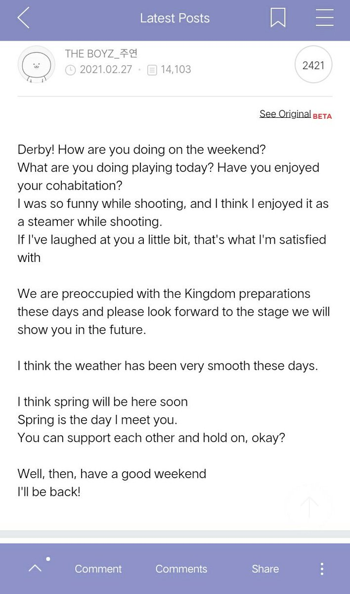 [210228] Lee Juyeon fancafe update  #THEBOYZ #더보이즈 #JUYEON #주연