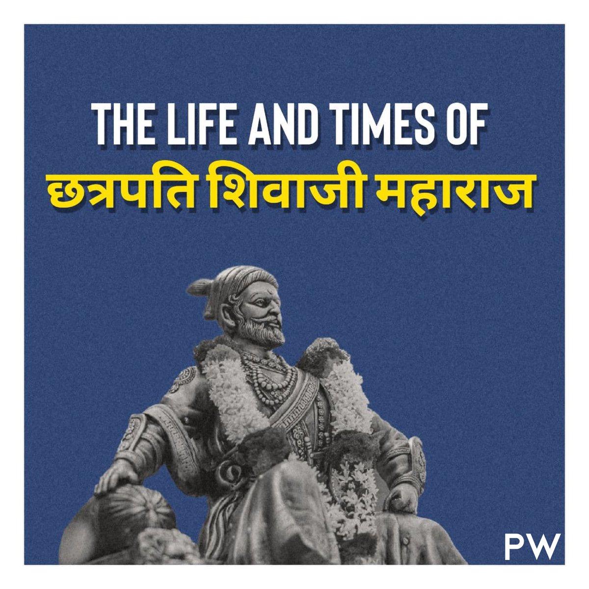 #ShivajiMaharaj #ChhatrapatiShivajiMaharaj