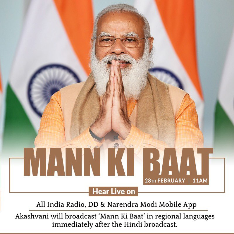 Replying to @narendramodi: Tune in tomorrow at 11 AM. #MannKiBaat