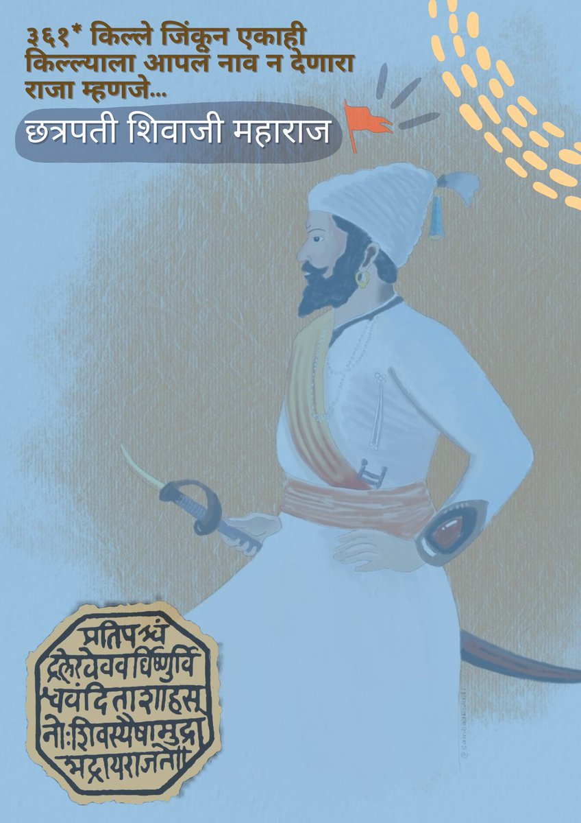 #ShivajiMaharaj #chatrapatishivajimaharaj #Maharashtra #India