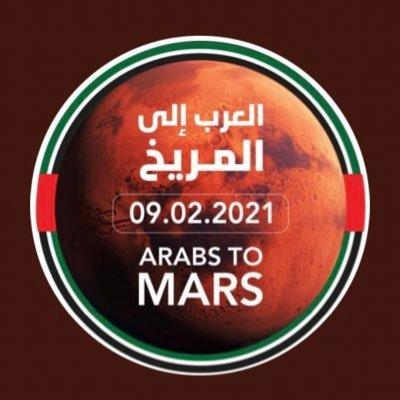 @AlraisiSaeed اهل #السعودية يقولون الله يعزك ويعز #الامارات اللي وصلوا الى المريخ #الامارات_متقدمة