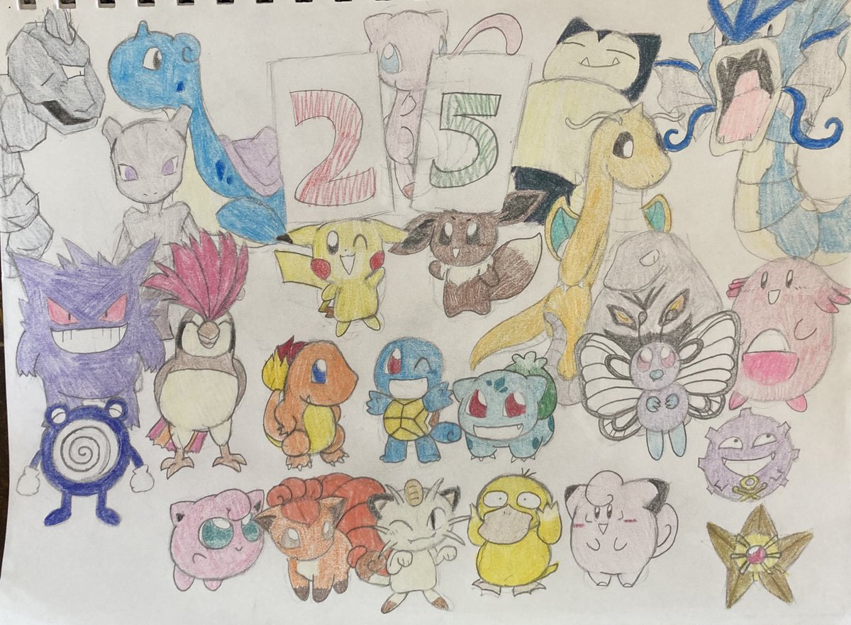 Happy anniversary #Pokemon25 #PokemonDay I did a quick sketch of 25 Kanto #Pokemon drawn in the style of my fav Pokemon Manga 'Magical Pokemon Journey', thank you for all these wonderful years and for all that will follow!