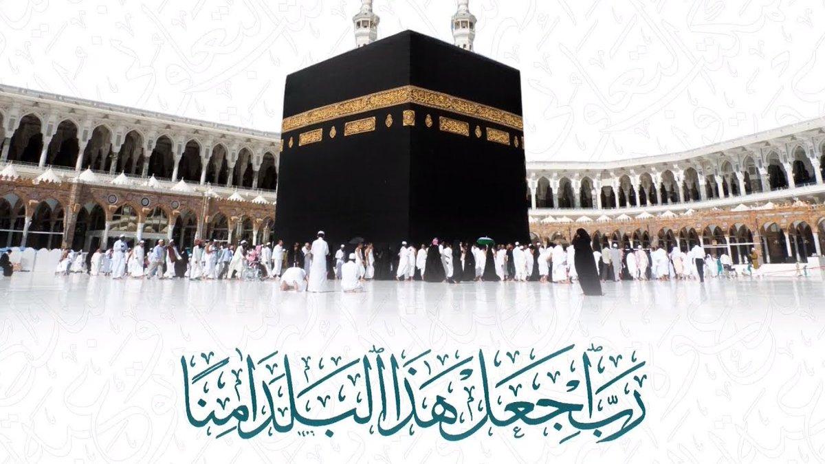 اللهم أدم الأمن والأمان على بلادنا وسائر بلاد المسلمين .. آمين #الرياض  #السعودية