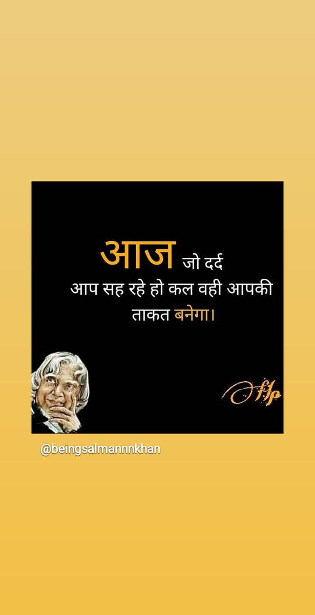 Follow Us For More Motivation 👉@beingsalmannnk Follow Us For More Motivation 👉@beingsalmannnk • #motivationalquotes #hindi #hindiquotes #hindishayari #inspirationalquotes #inspirational #india  #apjabdulkalam #beingsalmannnk