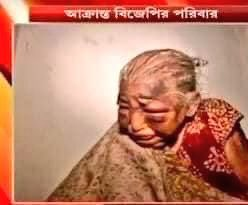 This is Mamata's Bengal..😡 Old age lady and also Mother of BJP karyakarta brutally beaten... Shame on you @MamataOfficial 😡