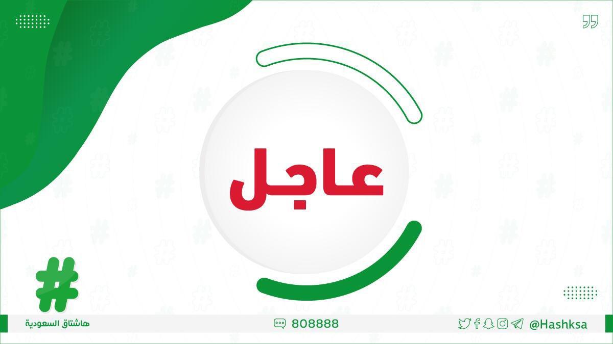 """""""التحالف"""":   اعتراض وتدمير هجوم باليستي من الميليشيا الحوثية باتجاه الرياض. (الإخبارية)"""