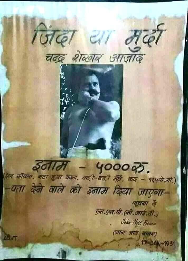 Newspaper advertisement dated 12 January 1931 by British Govt Officials in India to capture #ChandraShekharAzad, dead or alive  #AajtakSabseBekaar #BarcaSevilla