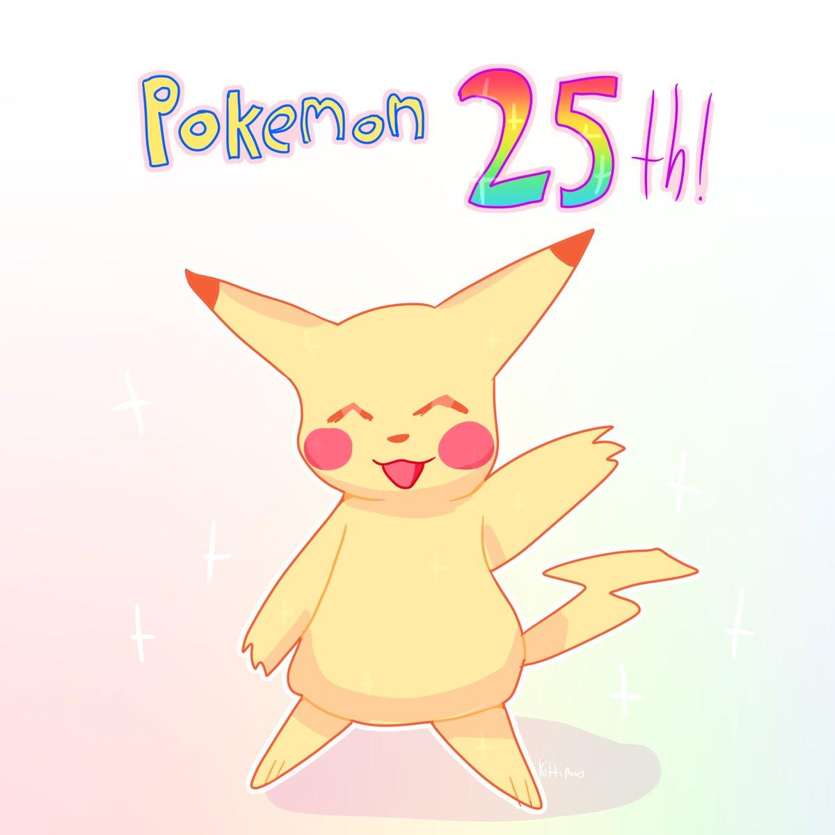 pokemon my beloved #PokemonDay #Pokemon25thAnniversary