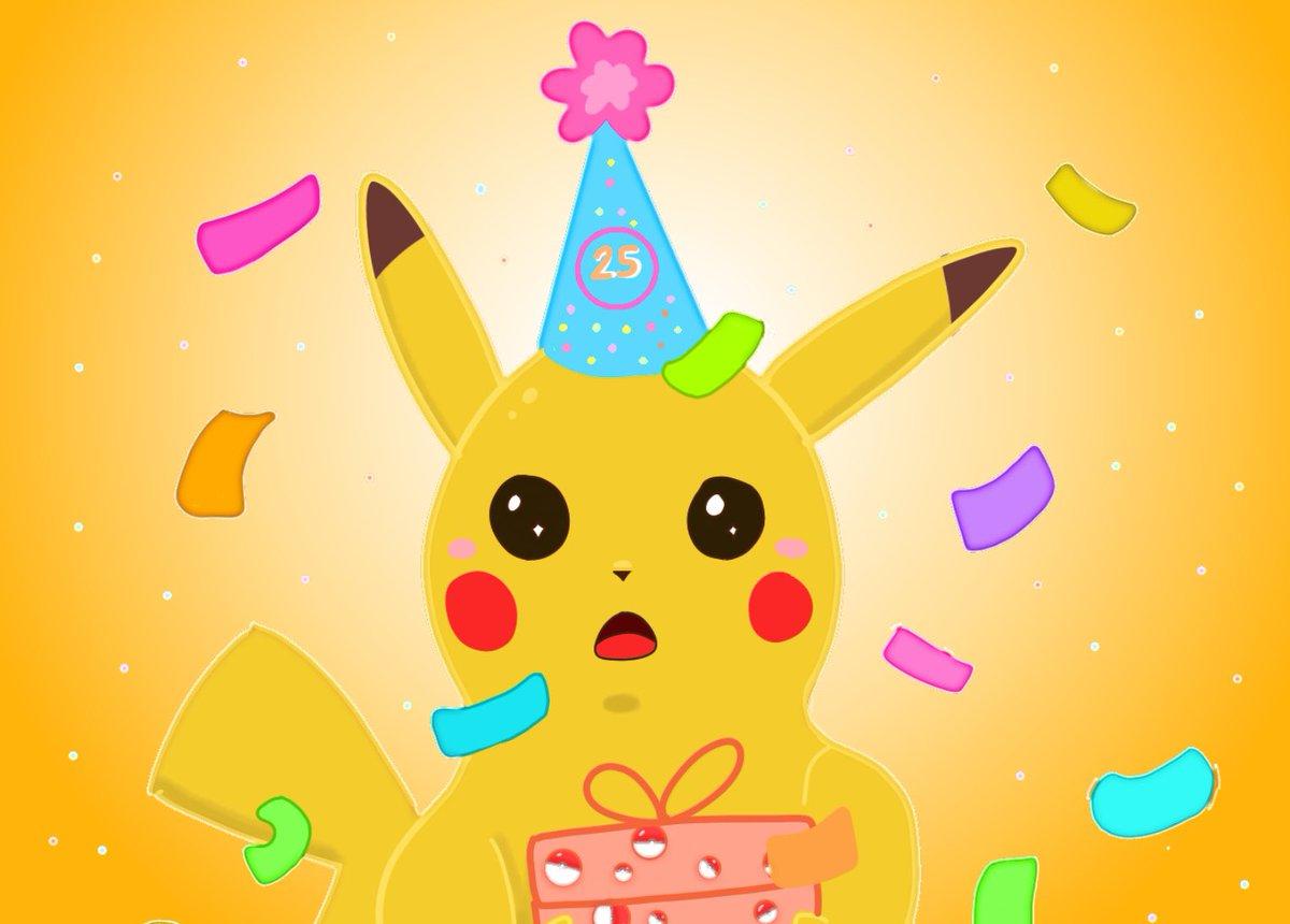 happy 25th bday Pokemon #PokemonDay #Pokemon25