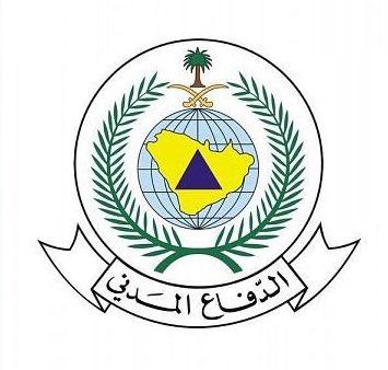 #عاجل  فرق #الدفاع_المدني تباشر حادثة سقوط شظايا صاروخ باليستي أطلقته الميليشيا الحوثية الإرهابية على عدة أحياء سكنية في مواقع متفرقة بمدينة #الرياض.  #واس