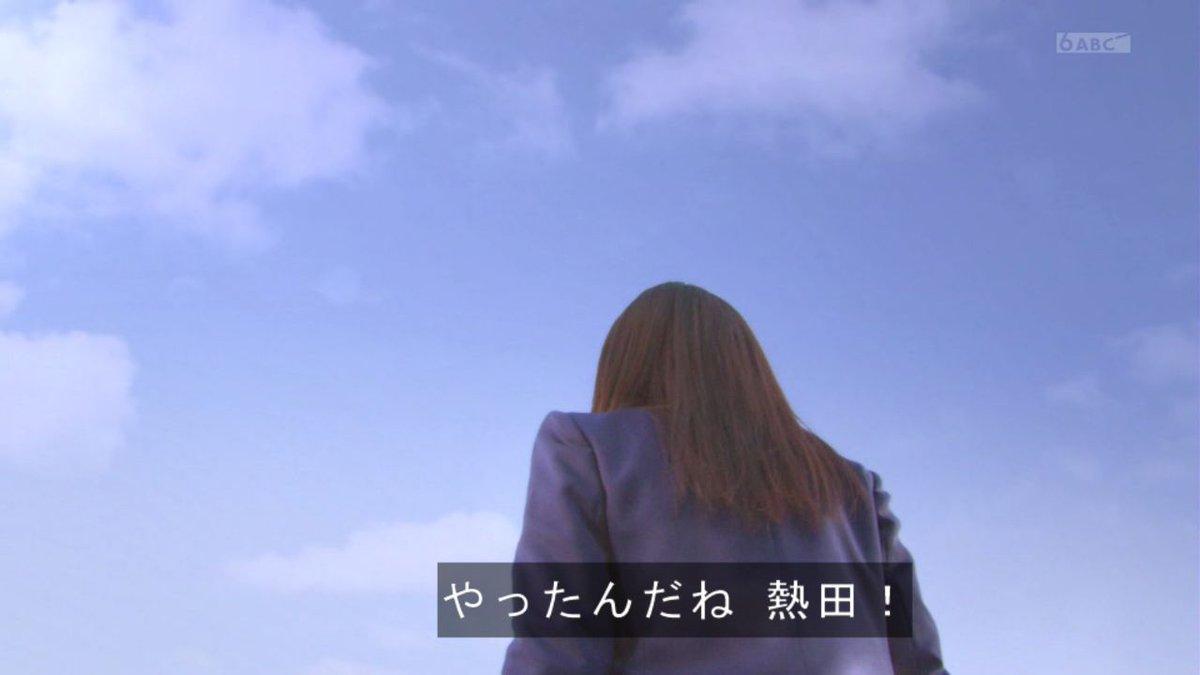 メイジャー 柿原 キラ 【帰ってきた柿原さん! 敵はウルトラマンフーマ!】魔進戦隊キラメイジャー