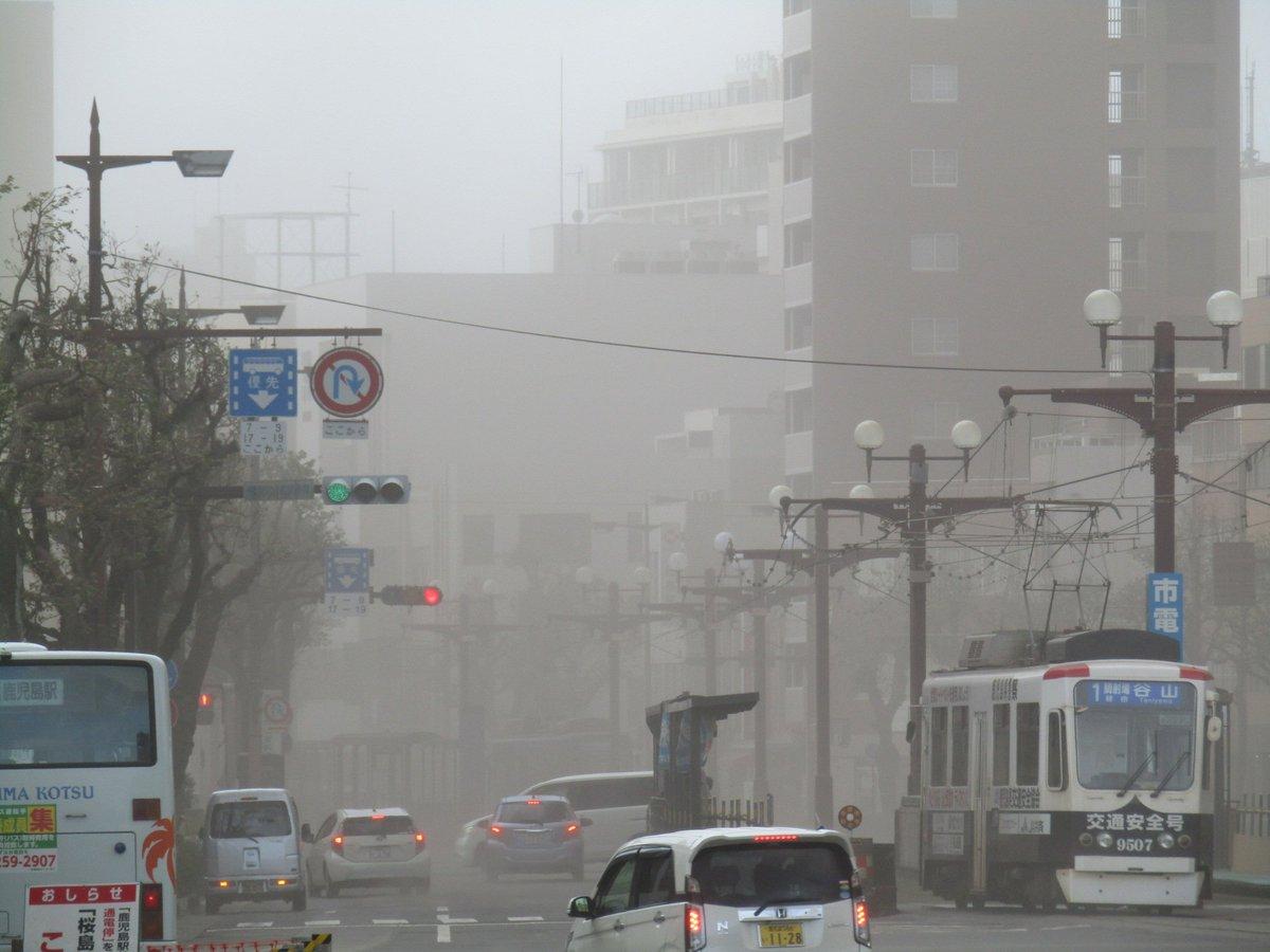 桜島が噴火!?それによって市街地側に火山灰が降って大変なことに!