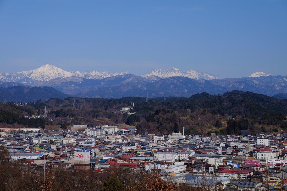 yaridairagoya photo